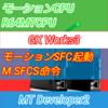 【上級編】GX Works3 モーションSFCプログラム呼出/起動 M.SFCS命令