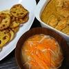 タンドリーチキン、れんこんカレー焼き、味噌汁
