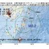 2017年09月04日 16時00分 大隅半島東方沖でM3.2の地震
