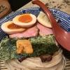 濃厚うにつけ麺 島田製麺食堂