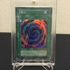 遊戯王カード STARTER BOX 融合