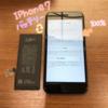 【八幡西区】よりiPhone7のバッテリー交換にお越し頂きました☆