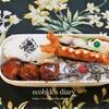 デコ弁お休み。モザイク弁当/My Homemade Lunchbox/ข้าวกล่องเบนโตะที่ทำเอง