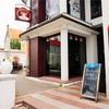 パルヌで絶品スープ@Cafe XS