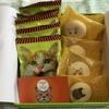 「岩合光昭の世界ネコ歩き」写真展にもっかい行ってきた!