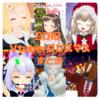 【去年のおさらい】バーチャルYouTuberのクリスマス配信きんとと視点まとめ!!【Vtuber】