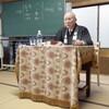 Buddhistyosshinさんの講義