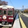 阪急京都・嵐山線乗車記①鉄道風景239…20201108