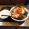 おっぺしゃんでピリ辛野菜味噌らーめんを食べたが、美味かった!