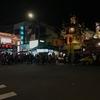 2020年 台湾旅行 (キャンセル) 観光準備と台北