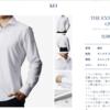 永久ストレッチオーダーメイドシャツ「KEI(ケイ)」を頼んでみた
