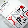 「インフォグラフィックス」発売。TUBE GRAPHICS 木村博之 著 発行:誠文堂新光社