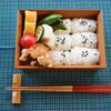 ランチタイムを楽しく 公長齋小菅のお弁当箱