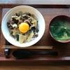 神戸菊水の牛丼  12/18      水曜  昼