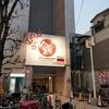 劇場リハーサル@ゆめまち劇場
