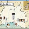 公式「姫路城周辺の城郭マップ」 人物写真付きで大変わかりやすい