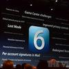 iOS6正式発表、200以上の新機能:今秋リリース、さよならGoogleマップ!