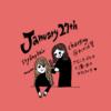 1月27日 黒豆きなこチーズケーキ