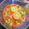 西瓜のクリームチーズガスパチョパスタ