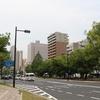 田中町(広島市中区)