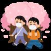 【月刊ファッションレンタル4月号】桜は見れなくても、服も気持ちも入れ替えよう【leeap体験談】