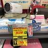 【ワーママのお買い物】子育て歴4年にして、ついにビデオカメラを購入!