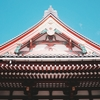 仙台のパーソナルトレーニングジム厳選5つ紹介する