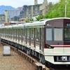 大阪メトロが発行する1日乗車券はお得か?