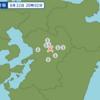 午後8時02分頃に熊本県熊本地方で地震が起きた。