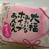 桜シリーズ 大福みたいなホイップあんぱん さくら