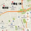 ◆上海・蘇州旅行 2日目。