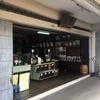 南洋珈琲粉廠(Lam Yeo Coffee Powder Factory)でコーヒー豆