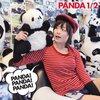 ジャイアントパンダの赤ちゃんに捧げたい音楽を紹介する
