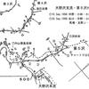 佐久の地質調査物語(瀬林層-3)