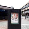 盛岡さんさ踊り2019 パレードまでの時間を楽しむ方法!