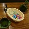 旅行月:奥入瀬渓谷行ってきました♪②