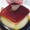 *ローソン* ブラボーミチプー 380円(税込) 【Uchi Cafe' SWEETS】