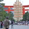 【平安神宮で秋田竿燈まつりに出会う】岡崎でのんびりした休日を過ごす