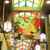 これでいいのかな?京の台所・錦市場の食べ歩きストリート化