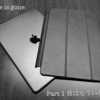 【紛失しました】もう君はいない。Leather Smart Coverに想いを馳せるだけの記事 Part 1