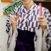 現役女性美容師がハイカラさんルームウェアを着て、カットしてみた。