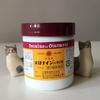 安さ爆発!レトロなパッケージの「オロナインH軟膏100g瓶」が好き。