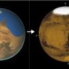 火星の水はかつて水深1,600mもあった、、そして今は玄武岩の中に閉じ込められている!?
