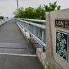 日光街道を歩く3-③幸手宿から栗橋宿
