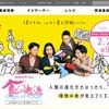 NHKスペシャル 食の起源 第2集『塩』