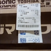 ビックカメラで買い物。ビックカメラ(3048)日本BS放送(9414)
