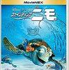 サバの逆襲で漁船が沈没?網を海底に引っ張る魚群の力…まるで映画「ファインディング・ニモ」??