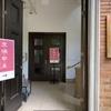 2020年10月11日(日)/東京藝術大学大学美術館/三の丸尚蔵館/太田記念美術館/他
