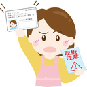 いじめニュース速報@イジ速