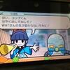 500円でこのクオリティ!3DS「ソリティ馬」